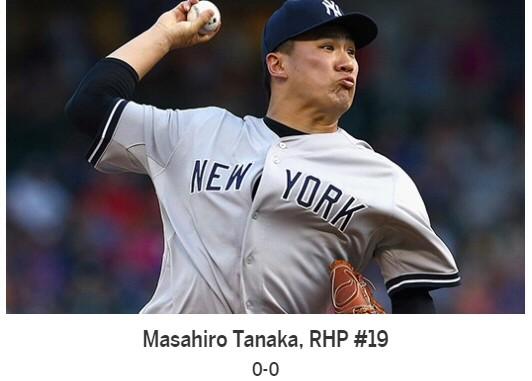tanaka2017